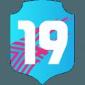 足球俱乐部19游戏官方安卓版下载(pacybits fut19) v1.3.7