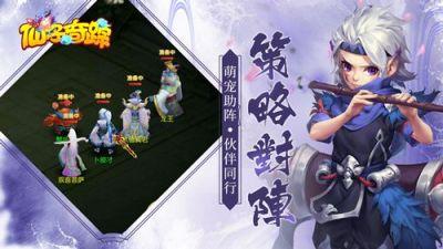 仙子奇踪手游2月22日开启首测 游戏玩法评测图片2