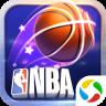 王者NBA全明星赛