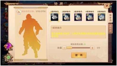 妖姬OL2手游怎么玩 多元策略玩法解析[多图]图片2