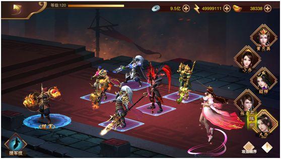妖姬OL2手游怎么玩 多元策略玩法解析[多图]图片4