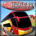 世界巴士驾驶模拟器2021手机版