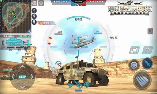 巅峰坦克悍马怎么样 悍马性价比分析[视频][多图]