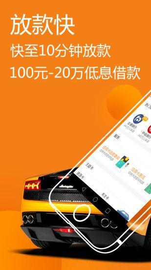 中海钱包借款app下载图片1