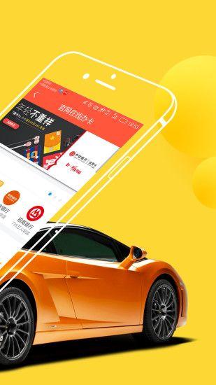 中海钱包借款app下载图片2