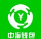 中海钱包app