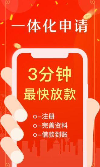 银杏钱包app图3