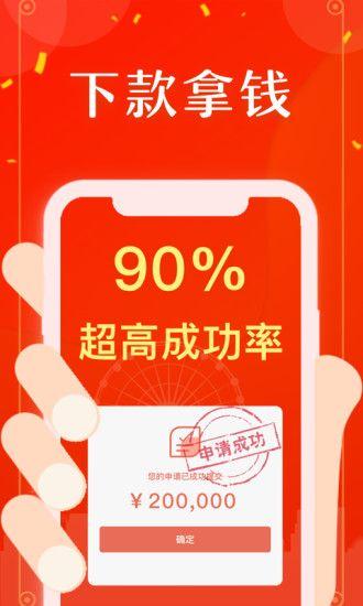 银杏钱包贷款app下载图片1