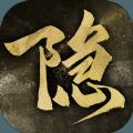 隐形守护者游戏官方安卓版 v1.0.5.0