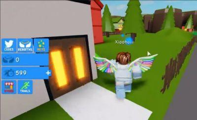 roblox新速度模拟器手机版游戏官方下载图片1