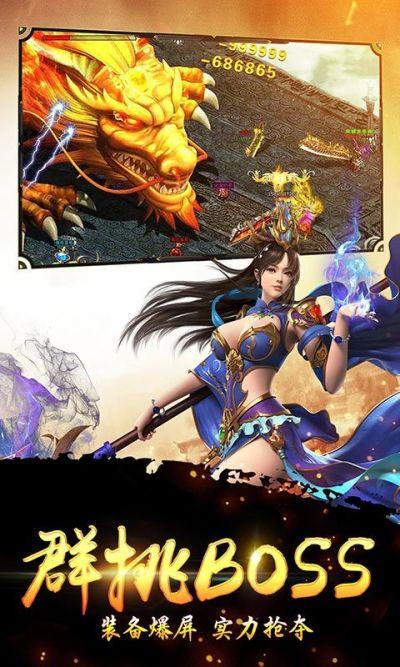 龙之战神狂暴版腾讯版图1