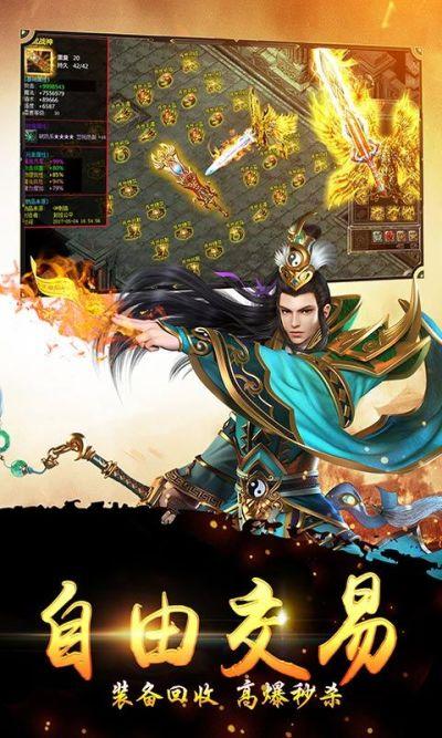 龙之战神狂暴版腾讯版图2