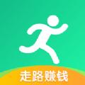 走路赚钱app