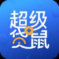 明日花贷款app手机版下载 v1.3.0