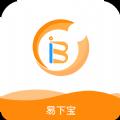 易下宝贷款app下载 v2.2