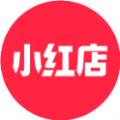 小红书小红店app官方手机版 v1.0