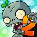 植物大战僵尸2高清版2.3.7破解版