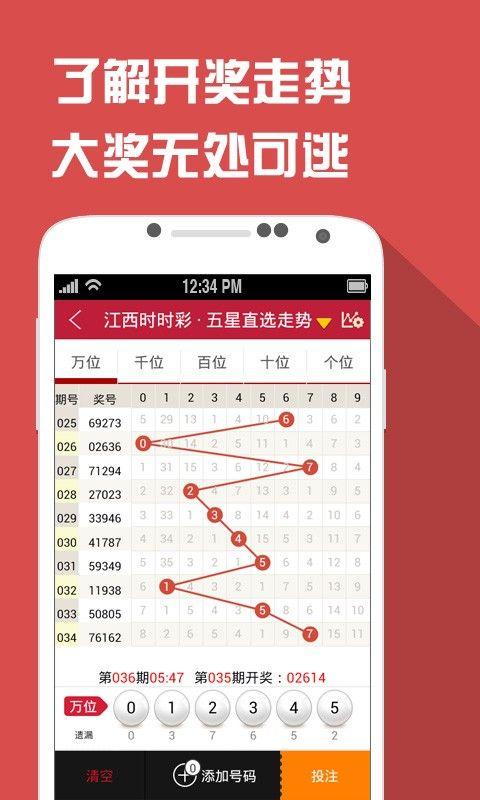 999彩票app图3