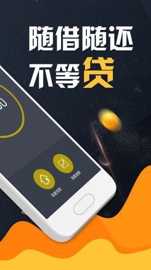 大师钱包借款app下载图片2