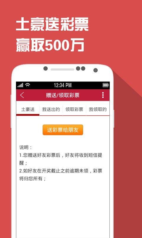 999彩票app官方网站下载图片1