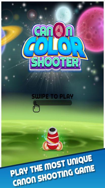 大炮颜色射击游戏官方最新版图片4
