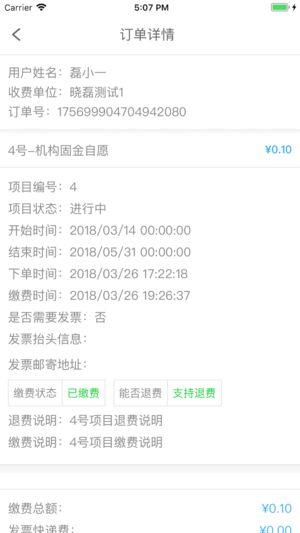 http://cardcenter.bjedu.cn登录入口图1
