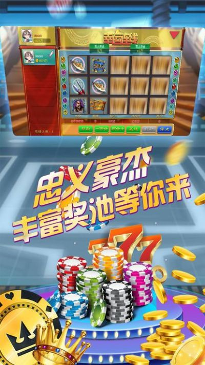 小金欢乐游戏图2