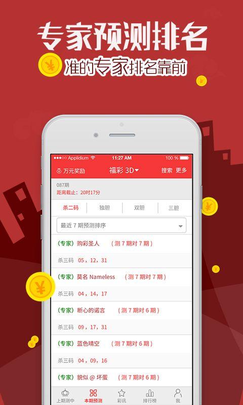 6合社区app下载安装官方版图片1