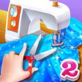 公主时尚裁缝店2游戏