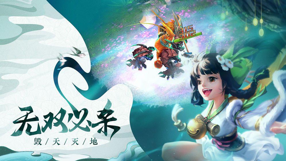 橘子西游游戏官方网站图片1