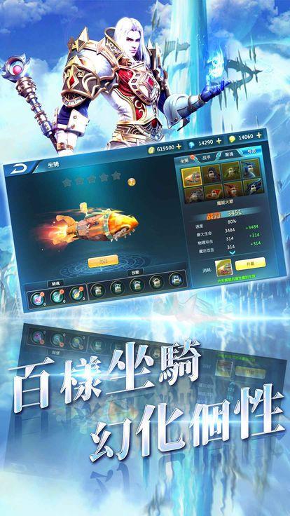 纪元苍穹游戏官方网站图片1