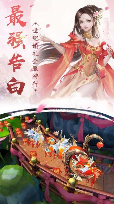 剑仙侠客官方版图3