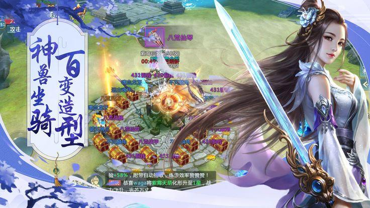 梦幻天宫手游官方正式版图片1