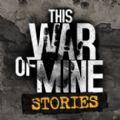 this war of mine stories汉化中文版