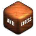 Antistress神器切萝卜解压