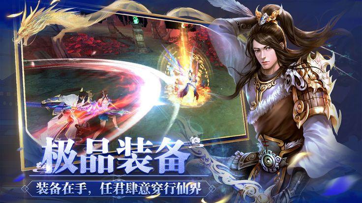 青云诛仙侠官方版图2