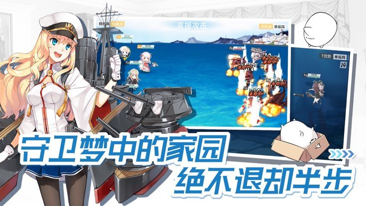 少女与战舰r反和谐图1