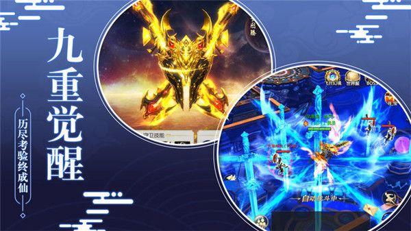 龙翔傲意游戏官方网站正版图片1