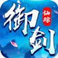 古镜诀手游官方网站 v1.12.1