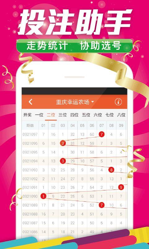 天美彩票app图1