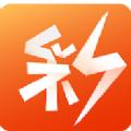 天美彩票app