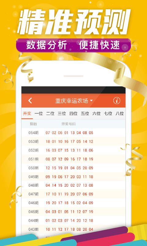 天美彩票app图3