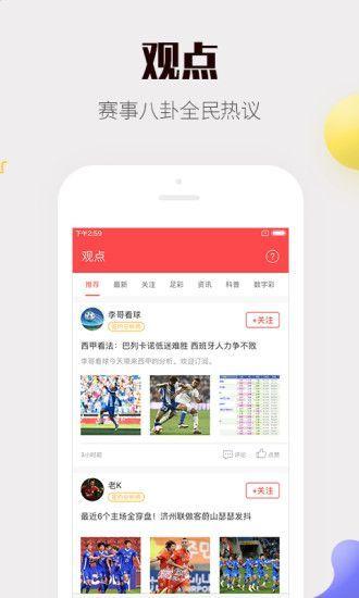 幸运星彩票网站平台app手机版下载图片1