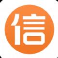 征信查询app手机版下载 v3.1.9