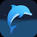 海豚睡眠app手机版下载 V1.3.1