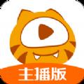 虎牙助手app手机版下载 v2.11.1