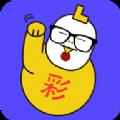 小彩蛋借款APP手机版 v1.0