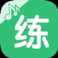 跟我练app手机版下载 v1.5.0