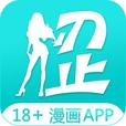 青涩漫画app