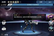 跨越星弧手游哪些情况下主角会反击 主角反击被动技能详解[多图]